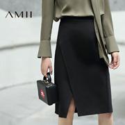 Amii[极简主义]2016秋新通勤百搭优雅纯色直筒开衩半身裙11682043