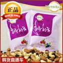 【韩货直通车】比尔纳氏干蓝莓和干蔓越莓混合坚果每天一袋  25g×1箱(25袋)
