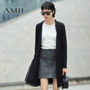 Amii[极简主义]2016秋季百搭流苏中长款毛衣开衫外套女士11692870