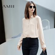 Amii[极简主义] 2016秋新品纯色贝壳袢扣半开襟大码衬衫11681086