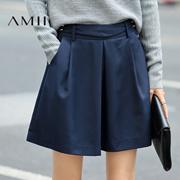 Amii[极简主义]2016秋新个性腰头褶皱A字型短裙半身裙11682497