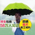 【爆款】遇水开花女太阳伞超强防晒遮阳伞防紫外黑胶晴雨伞折叠创意户外伞