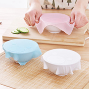可爱卡通多功能硅胶保鲜膜盖 保鲜碗透明密封盖