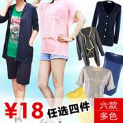 【18元四件 6款可选】麦网女装特价 T恤 开衫任选