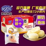 【麦麦团独享价】港荣蒸奶香蛋糕2000g箱4斤蒸蛋糕整箱糕点食品 零食 早餐小面包