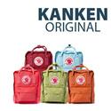 【KANKEN】大促销! EMS包邮 瑞典国民包KANKEN   经典双肩背包系列