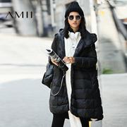 Amii[极简主义]2016冬装新款连帽加厚中长款大码羽绒服女11641934
