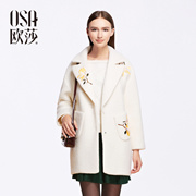 ⑩OSA欧莎2015冬季新品女装绣花装饰呢子大衣女毛呢外套SD539003