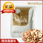 【韩货直通车】比尔纳氏综合坚果每日一袋  25g×1箱(25袋)
