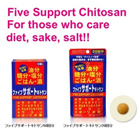 ★SALE★ Five Support Chitosan Diet Supplement!!  Directly Shipped from Japan!