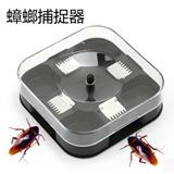 优质可重复用四面蟑螂捕捉器捕蟑器