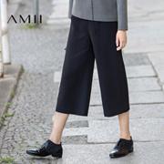 Amii[极简主义]2016秋女装新款纯色阔腿裤休闲七分八分裤11643105