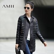 Amii[极简主义]2016冬装新品印花修身中长款轻薄羽绒服女大码外套11671859