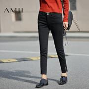 Amii[极简主义]2016秋冬新款大码弹力拉链小脚休闲加绒低腰长裤女11643092