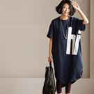【包邮预售】Q1530A 韩版大字母不对称斜摆短袖连衣裙女 2015新款