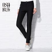 OSA欧莎女装2016秋装新款纯色显瘦九分休闲裤C52121