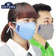 升级版带过滤片PM2.5透气抗菌口罩】口罩 防雾霾防晒防PM2.5透气抗菌口罩 骑行防护男女成人防晒口罩