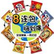 [超划算]农心 辛拉面 辣白菜 特惠8连包 方便面组合