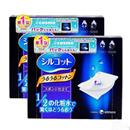 【日本进口】尤妮佳超省水1/2化妆棉40枚*2盒