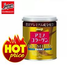 【日本直邮】Meiji明治 氨基酸胶原蛋白粉