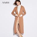 Amii[极简主义]秋装2017新女撞色条纹V领长开衫毛衣外套11773434