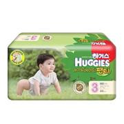 【好奇】明星品牌 |婴幼儿宝宝内裤型 纸尿布| 男宝 女包 |3阶段~6阶段 可选