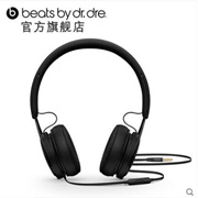 Beats Beats EP有线头戴式耳机耳麦