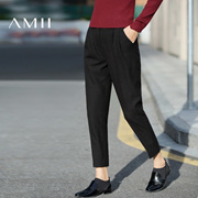 Amii[极简主义]春女新品通勤纯色九分裤大码休闲长裤11672635