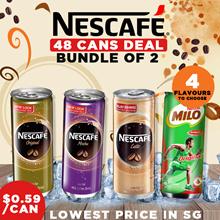 雀巢咖啡[原创/摩卡/拿铁咖啡] Can x 24 cans Deal(240ml)