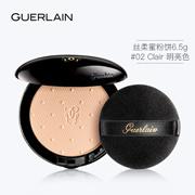 Guerlain 娇兰 丝柔蜜粉饼6.5g|#02明亮色 Les Voilettes Translucent Compact Powder(# 2 Clair)
