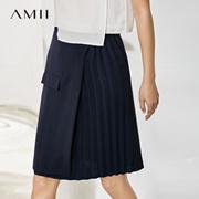 Amii[极简主义]2017春装简约假两件中腰百褶半身裙A字裙11771329