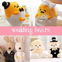 [婚礼]✪礼物/婚礼熊/毛绒玩具/夫妻BDolls /汽车装饰/ LINE / Le Sucre拉比
