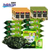 【海地村】韩国食品进口| 东远两班儿童海苔【9连包】苏籽油海苔|橄榄油海苔|寿司包饭紫菜拌饭海苔|3款任意挑选| 满50包邮