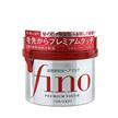 【包邮】日本进口 资生堂Shiseido 防脱固发滋润头发美容液护发膜230g/瓶