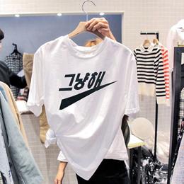 【买一送一】夏装宽松大码女装短袖卡通T恤半袖打底学生T恤