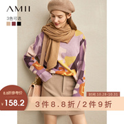 Amii极简港味chic气质半身裙2019冬季新款小A型显高显瘦毛呢裙子