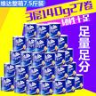 【包邮】维达卷纸蓝色经典有芯27卷140g空芯卷筒纸卫生纸巾手纸
