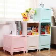 儿童缝隙收纳柜夹缝卫生间用具床头零食抽屉式储物柜窄柜塑料整理