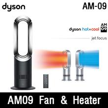[Dyson] AM-09纯热风扇/电动无翼风扇AM09喷气发动机冷空调新鲜t