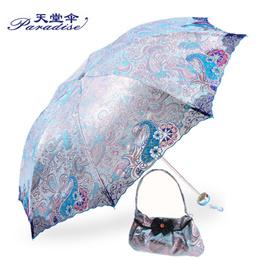 包邮 天堂伞33089e吉祥如意防紫外线负离子防晒三折超轻绣花遮阳伞
