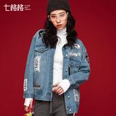 七格格2017春装新款个性贴布绣水洗单排扣宽松牛仔外套女X766