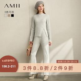 Amii极简洋气针织休闲套装女2019冬新款打底上衣微喇叭长裤两件套