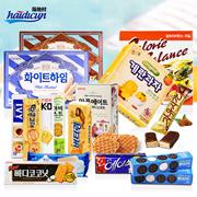 【海地村】韩国食品进口 |乐天饼干|海太曲奇饼干|可瑞安零食|自由时间巧克力|榛子威化蛋卷 |15种口味|任你搭配|满50包邮|