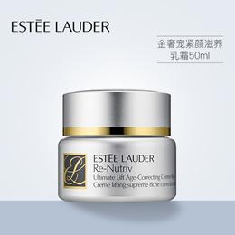 【香港直邮】Estee Lauder 雅诗兰黛白金奢宠紧颜滋养乳霜 50ml|紧致肌肤|胶原蛋白|Re-Nutriv Ultimate Lift Age-Correcting Crème Rich
