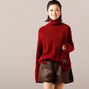 米可可  M3737 百搭高领打底花线薄款羊毛衫羊毛针织衫女2018冬