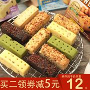 日本进口balance power 滨田食品小零食低热量代餐饱腹压缩饼干条