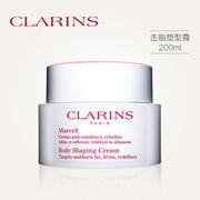 【香港直邮】Clarins 娇韵诗 击脂塑型霜 200ml|【脂肪粉碎机】|纤柔塑身霜|直击脂肪|重塑线条|Clarins Body Shaping Cream|100%正品