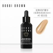 【香港直邮】 Bobbi Brown 芭比波朗 密集修护菁华粉底液30ml|0号瓷白|SPF 40/PA+++|保湿透亮|持久润泽|Intensive Skin Serum Foundation