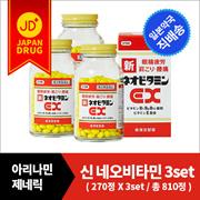 新新维生素片剂EX 270×3套共810片 -   - 新ネオビタミン竞技场民事EX,请随时疲劳再加上通用的吧!