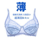 超薄款文胸薄模杯性感蕾丝胸罩无海绵大码内衣透气聚拢调整型